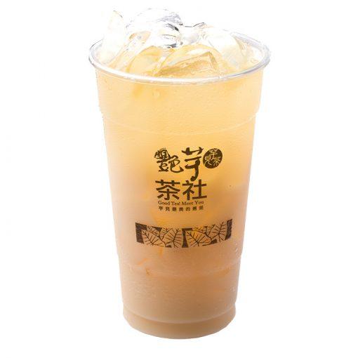 A105 - Yogurt Black / Green Tea