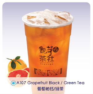 A107 - Grapefruit Black / Green Tea