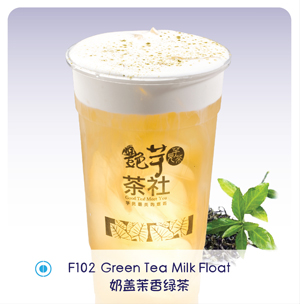 F102 - Green Tea Milk Float