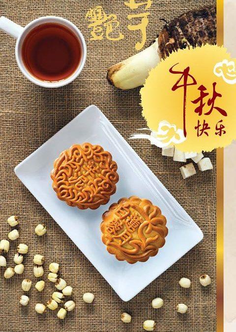 精美包装中秋月饼