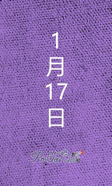 17th Jan Kluang